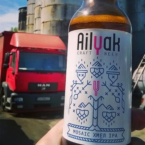 ailyak