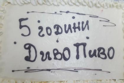 DivoPivo5g